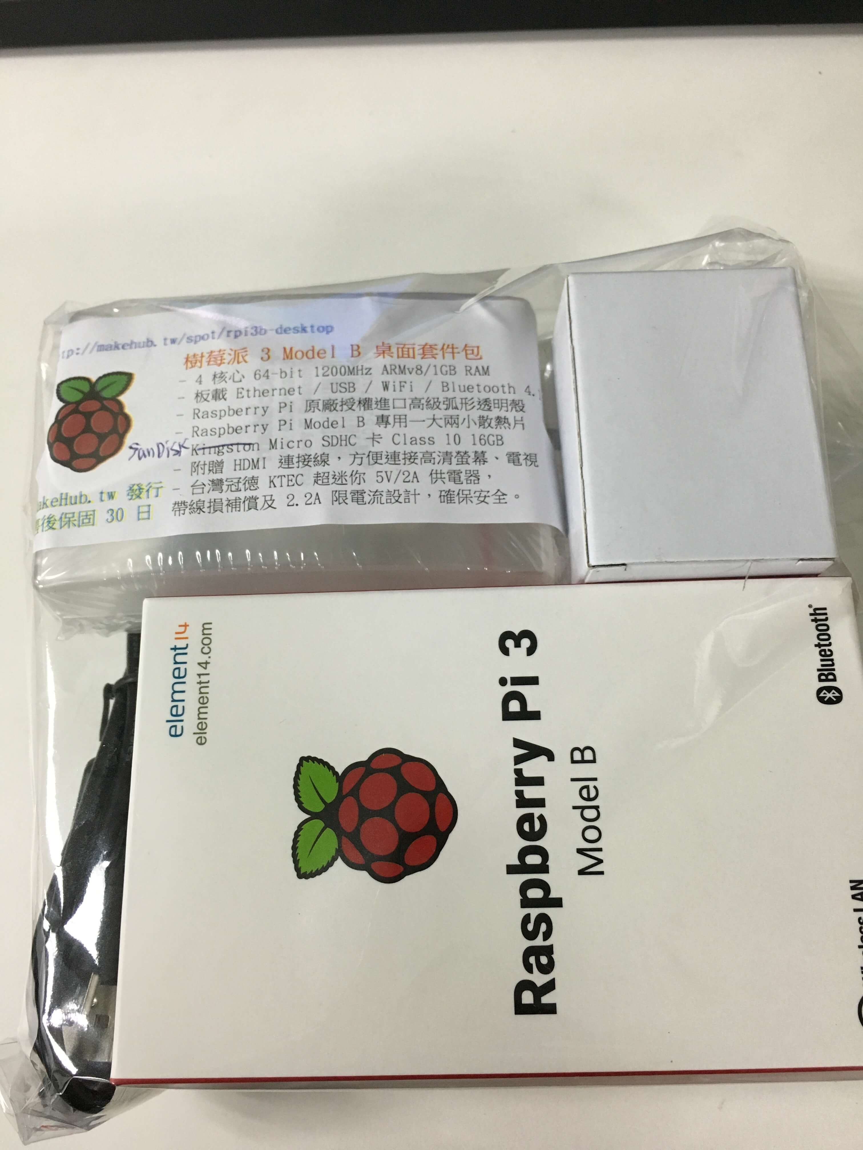 樹莓派 組合包